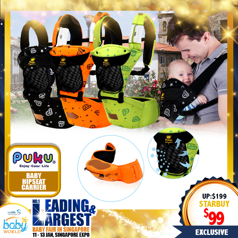 PUKU Baby Hipseat Carrier (50 Percent OFF)