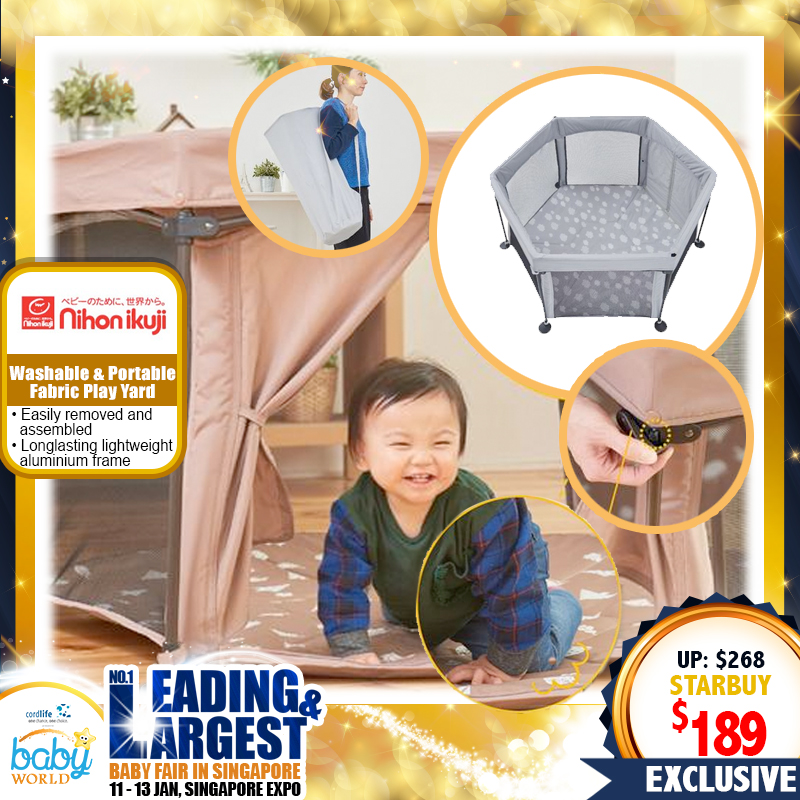 NEW LAUNCH!! nihon ikuji Washable & Portable Fabric Playard *ENJOY $10 OFF with SAVE MORE COUPON!!
