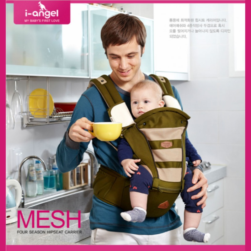 i-Angel Mesh Hipseat Carrier + Free 2yrs Warranty!