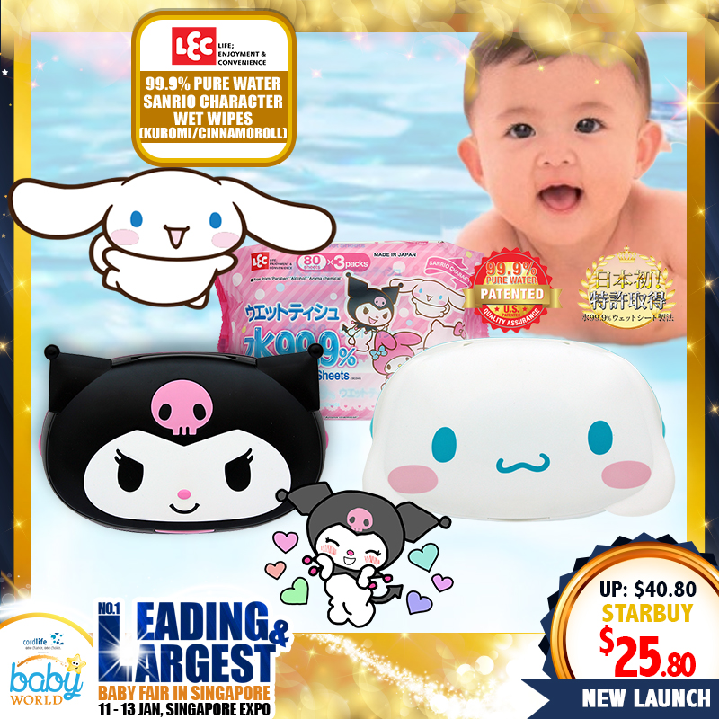 LEC 99.9% Pure Water Sanrio Character Wet Wipes (NEW LAUNCH)