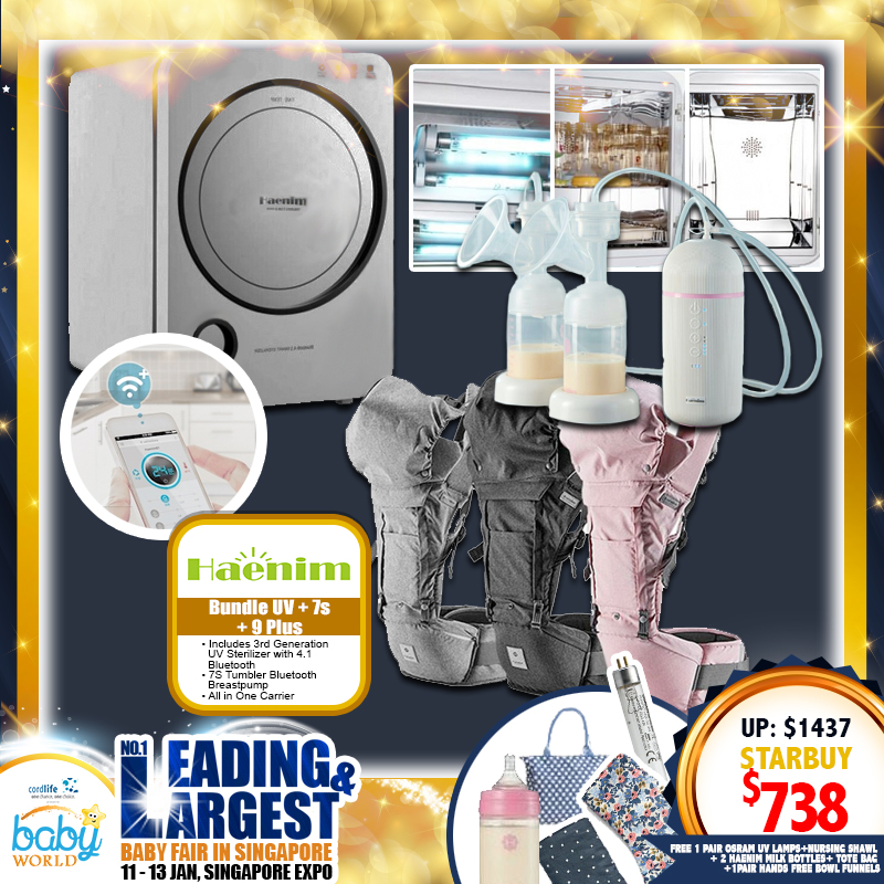 Haenim - UV Sterilizer + 7s Bluetooth Breastpump + 9+ The All-In-One Carrier Bundle + FREE GIFTS