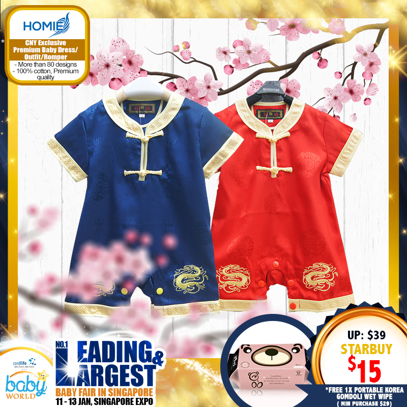 Homie CNY Exclusive Premium Baby Dress / Outfit / Romper Apparel (3mths - 24mths) *ADDITIONAL FREE Gift for EARLY BIRD SPECIAL!