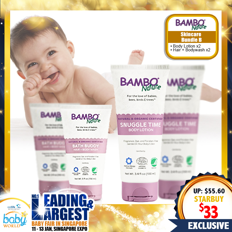 Bambo Nature Baby Skincare Wash Bundle