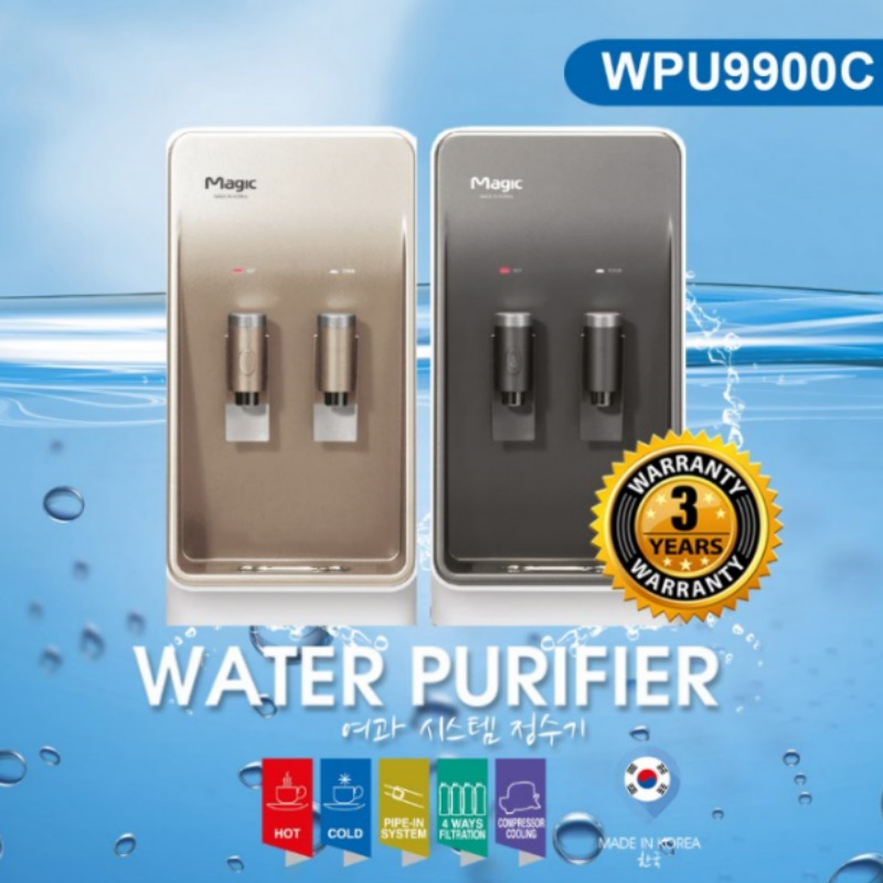 Magic WPU9900C Water Purifier + 3 YEARS WARRANTY & 1 YEAR ON SITE WARRANTY!