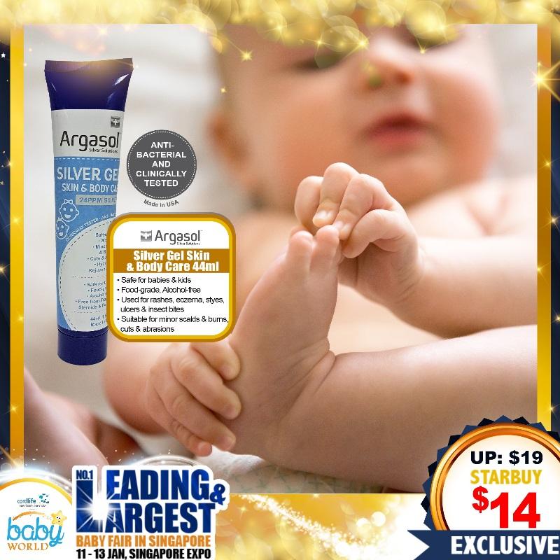 Argasol 24PPM Silver Gel Skin & Body Care (44ml / 118ml) Skincare