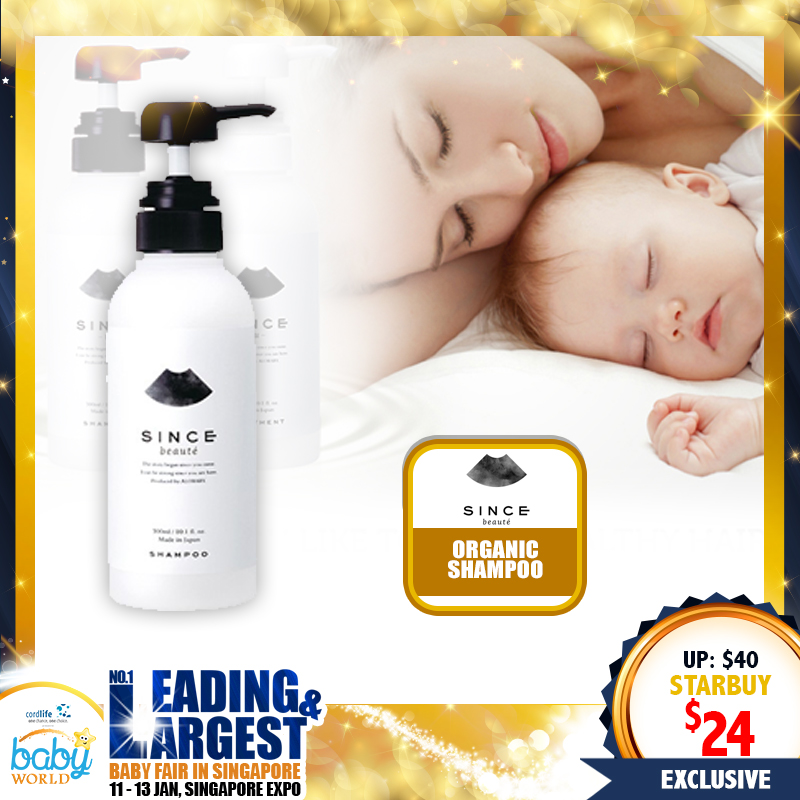 SINCE Beauté Organic Shampoo (300ml) - 40 PERCENT OFF