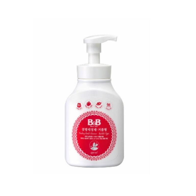 B&B Feeding Bottle Cleanser (Bubble Type) 1 FOR 1!!