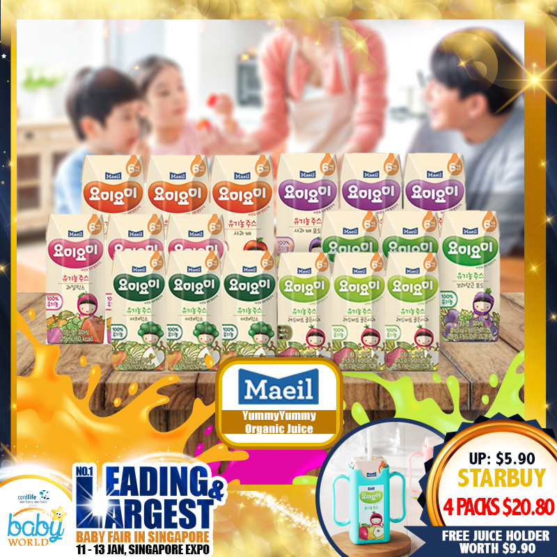 Maeil Yummy Yummy First Juice Korean Baby Food (Bundle of 2 or 4)