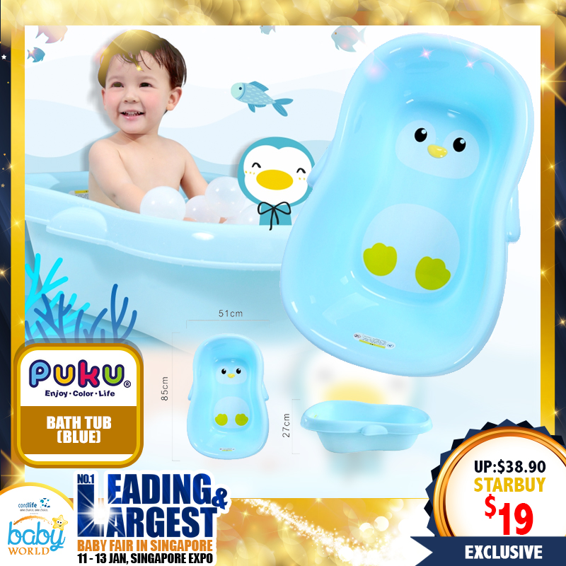 PUKU Penguin Blue Bath Tub