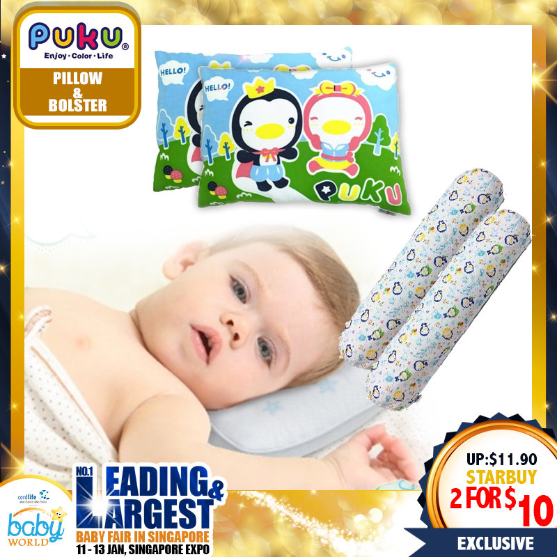 PUKU Pillow and Bolster (Any 2 for $10)