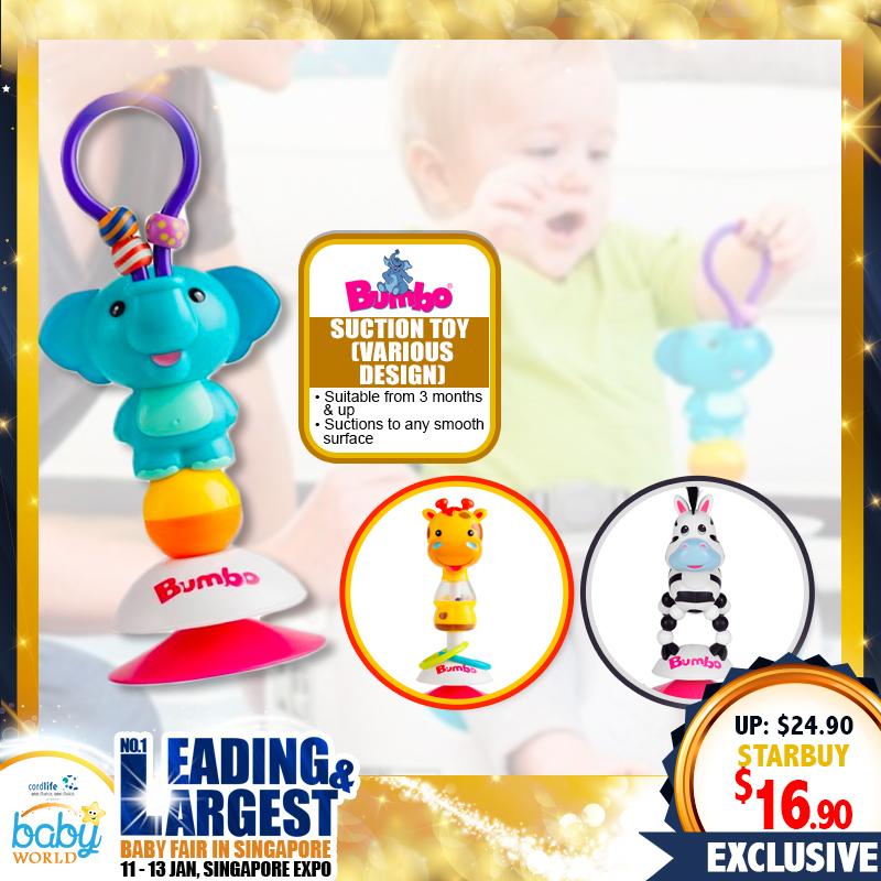 BUMBO Suction Toy - Elephant/ Giraffe / Hippo / Lion / Zebra