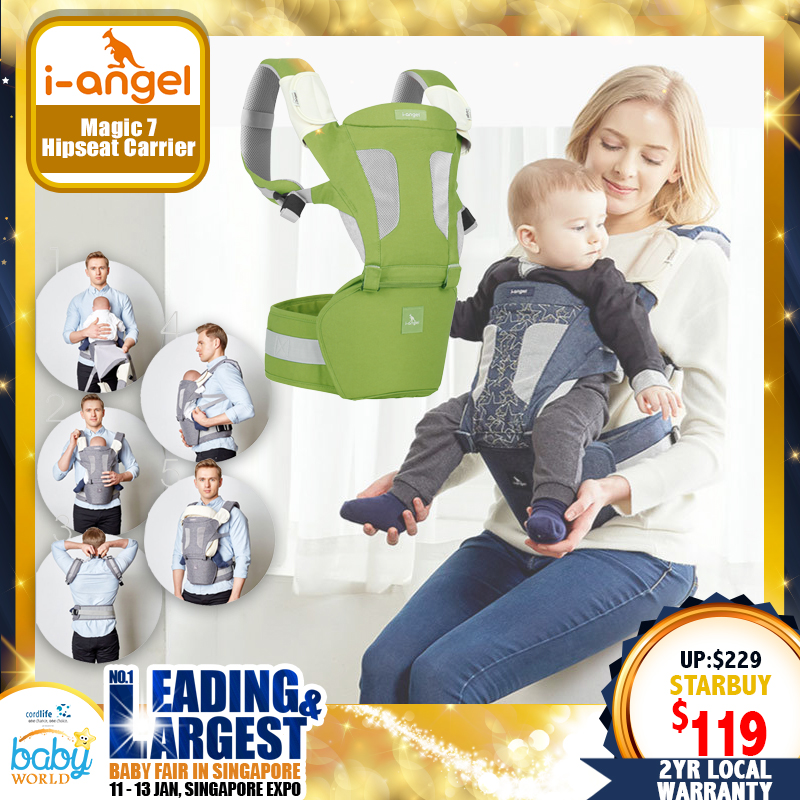 i-Angel Magic7 Hipseat Carrier + Free 2yrs Warranty!