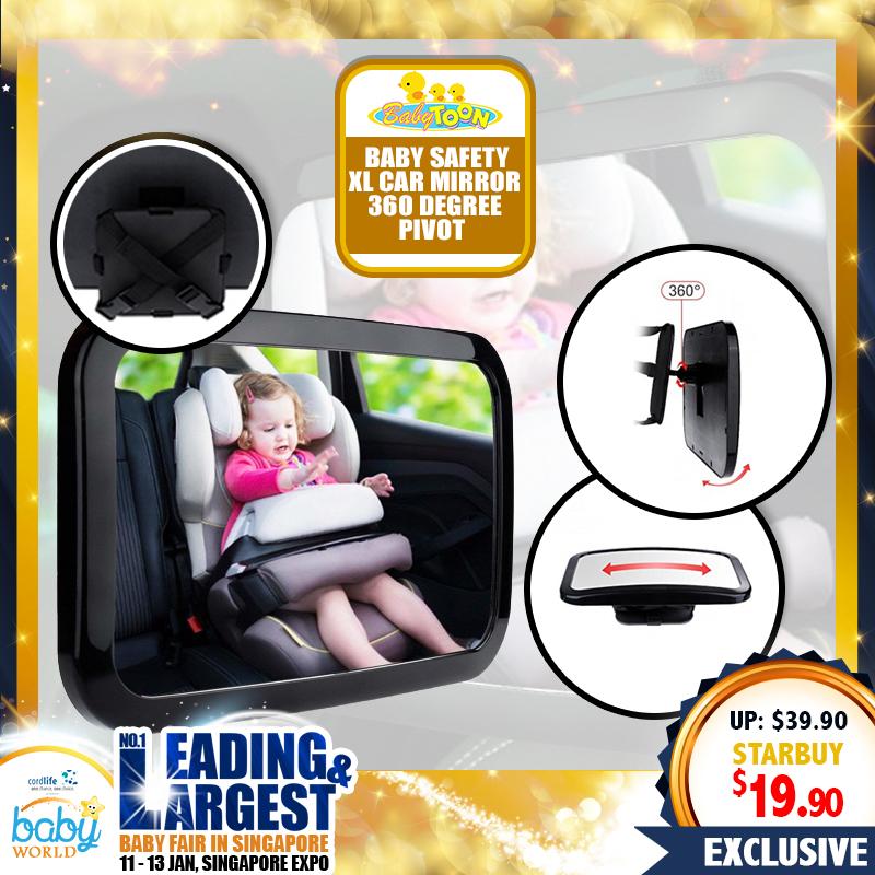 Babytoon Baby Safety XL Car Mirror 360 degree pivot