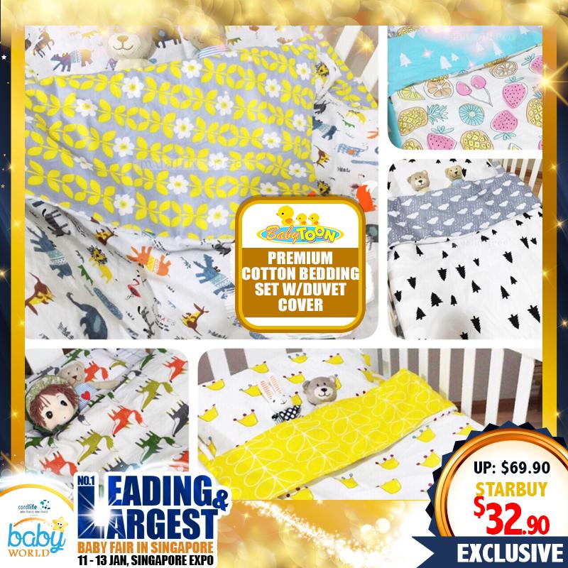 Babytoon 3pcs Premium Cotton Bedding Set with/Duvet Cover
