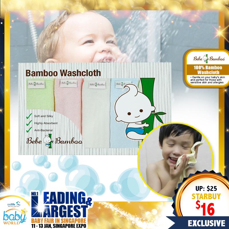 Bebe Bamboo 100 Percent Bamboo WashCloth