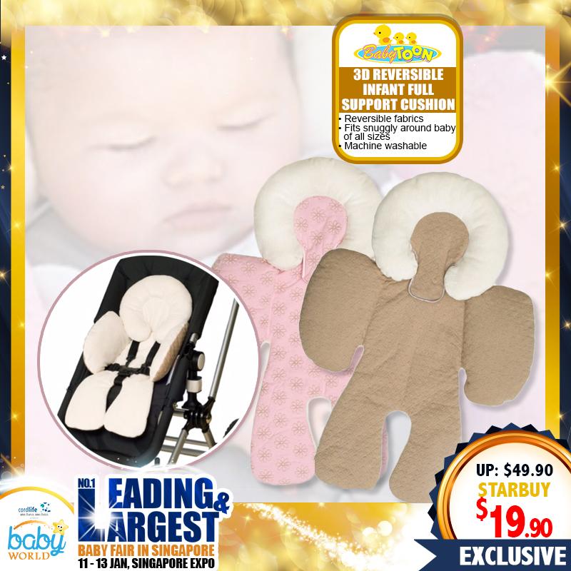 BabyToon 3D Reversible Infant Full Support Cushion