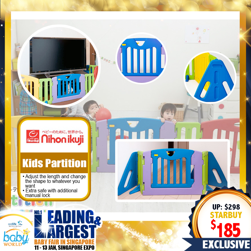 nihon iKuji Kids Partition Playard