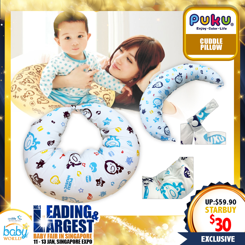 PUKU 2-In-1 Pregnancy Cuddle Pillow (80*70CM)