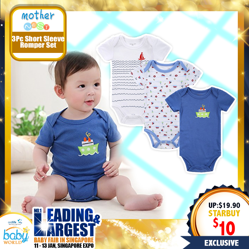 Mothernest Baby Rompers Set