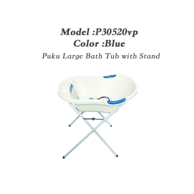PUKU Antibacterial Bath Tub with Stand (PWP Available)