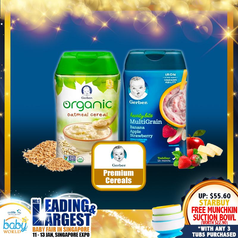 Nestle Gerber Premium Cereals + FREE MUNCHKIN BOWL