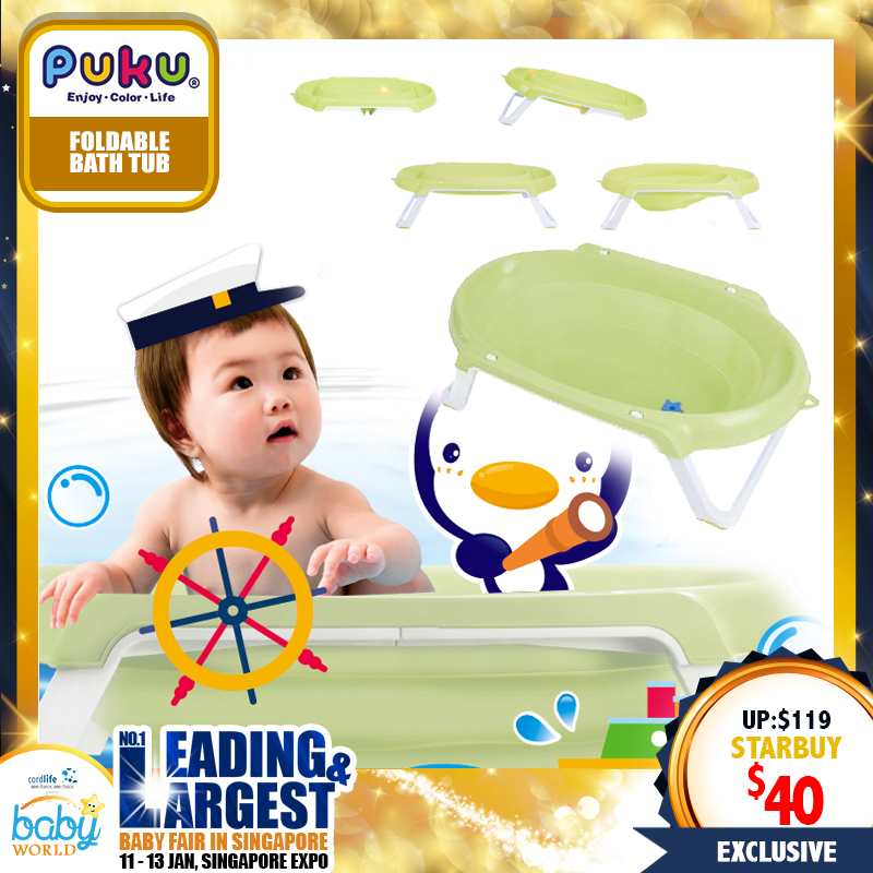 PUKU Foldable Bath Tub (66 Percent OFF)
