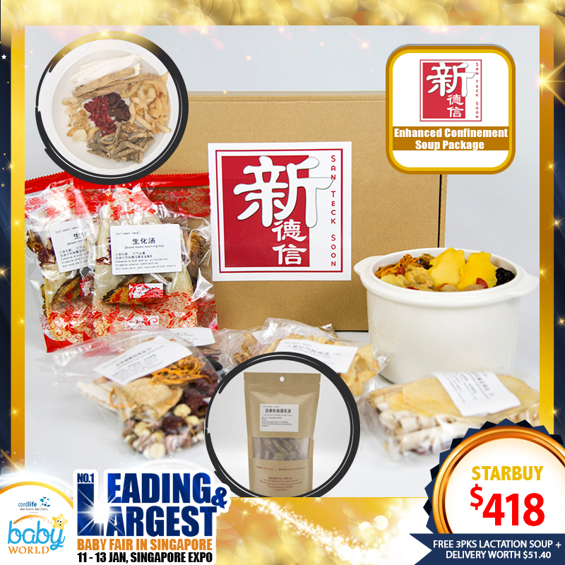 San Teck Soon Enhanced Confinement Soup Package  FREE 3 packets of Lactation Soup worth $26.40 & FREE Delivery!!
