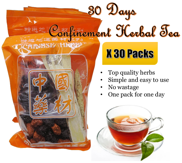 LAO BAN NIANG CONFINEMENT HERBAL TEA SET