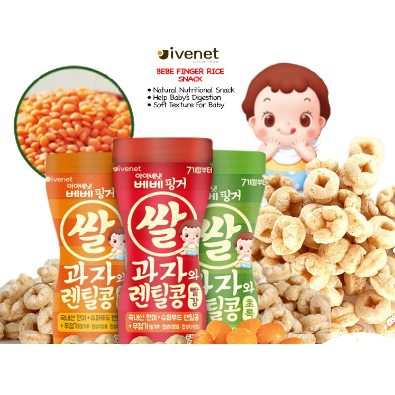 IVENET Bebe Baby Food (Finger Cheese / Finger Rice Snack)