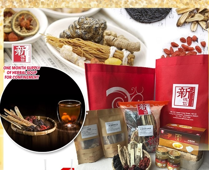 San Teck Soon One Month Supply of Herbal Soup for Confinement + 2 packets of Sheng Hua Tang and FREE DELIVERY