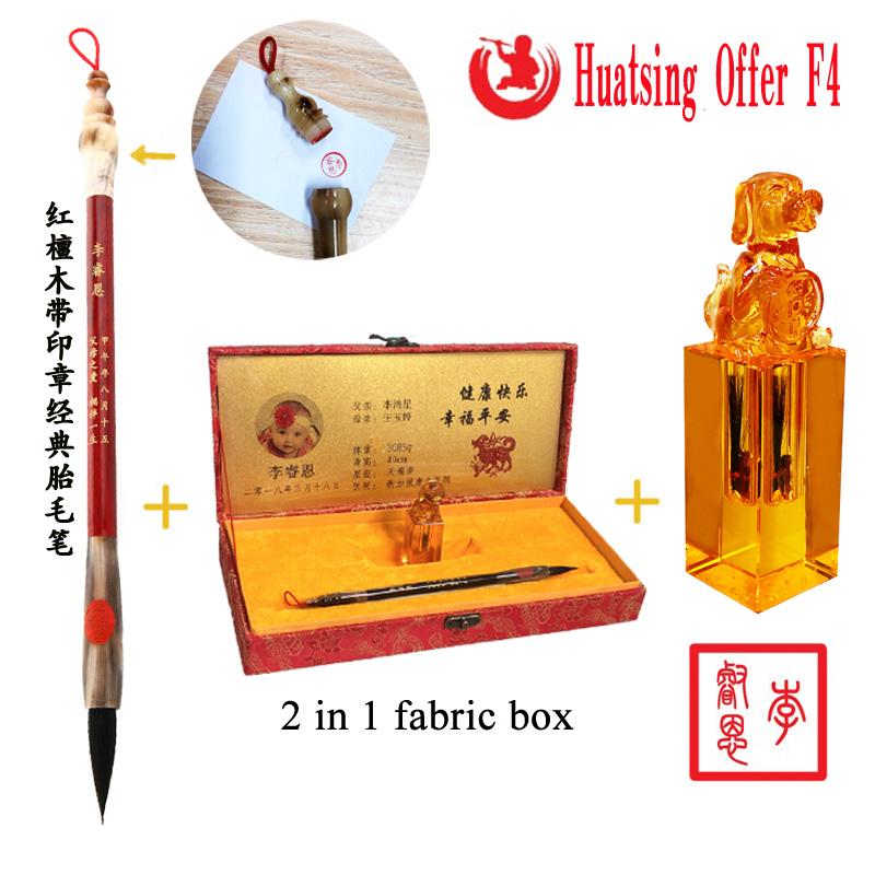 BabySouvenir HUATSING - Taimaobi C14 + Umbilical Cord Stamp + Fabric Box