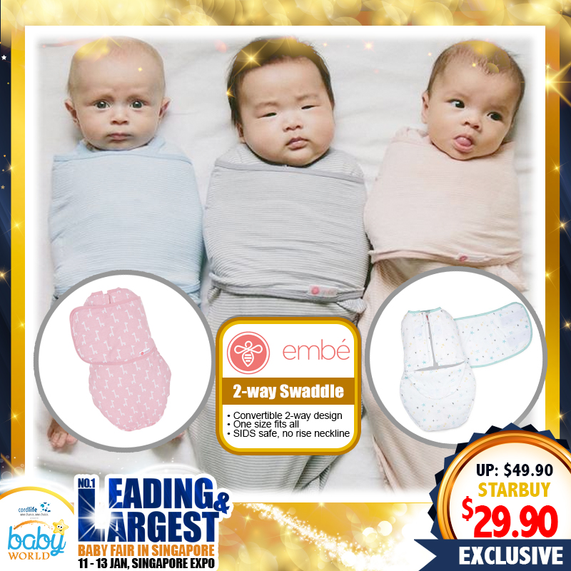 Embe Babies 2-Way Swaddle