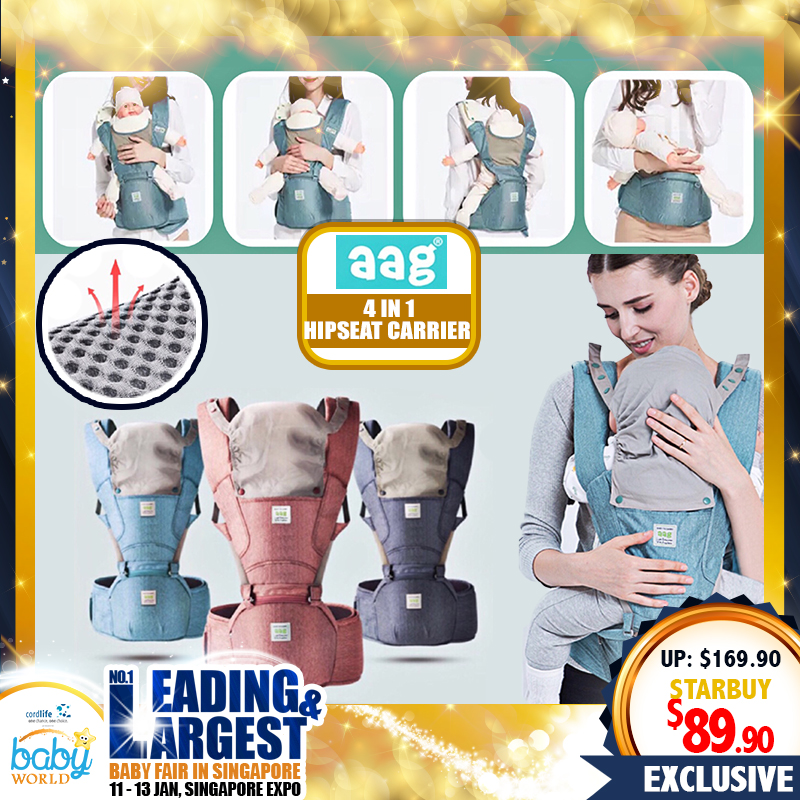 Babytoon AAG 4-In-1 Hipseat Carrier (from KOREA)