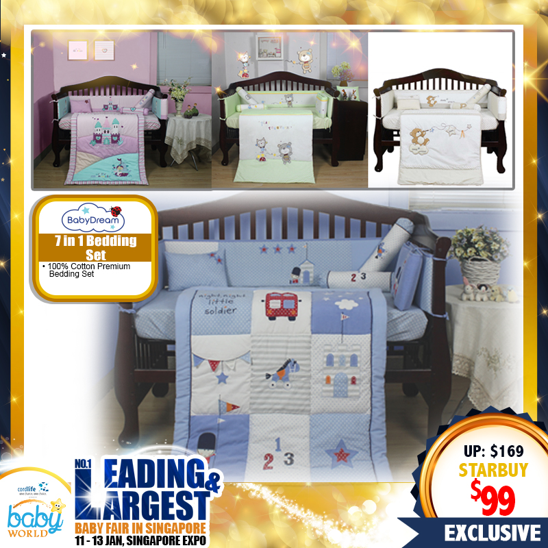 Babydream 7-In-1 Baby Cot Bedding Set