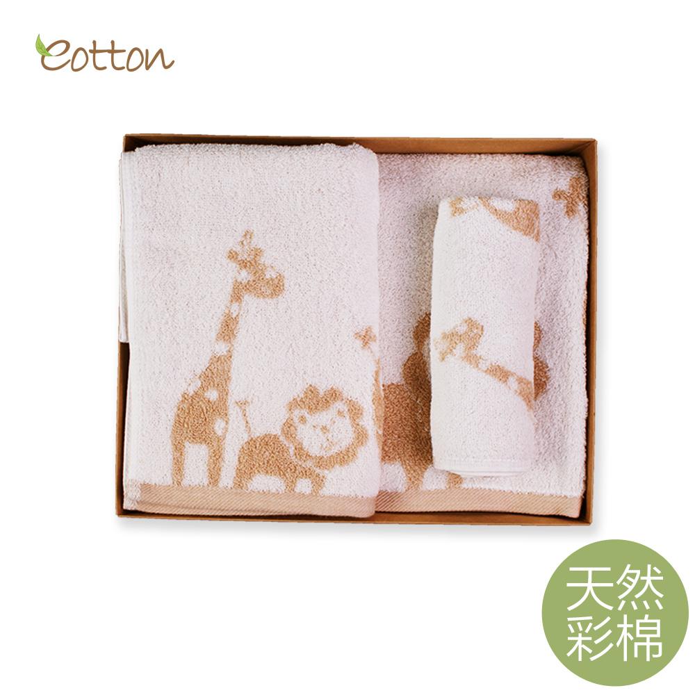 Eotton Organic Baby Towel Set (Bundle of 3pcs - Large, Medium, Small)