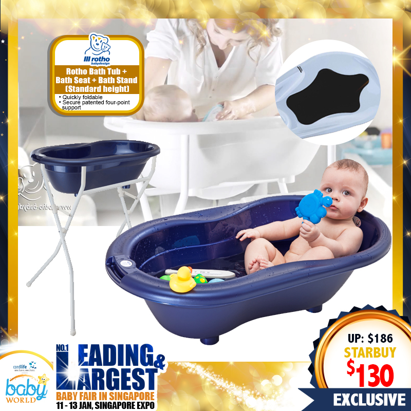 Rotho Bath Tub + Bath Seat & Stand Set