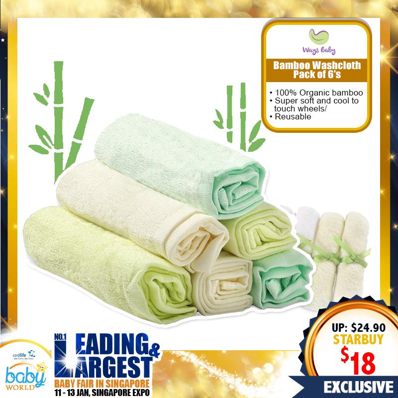 Ways Baby Bamboo Washcloth (Bundle of 2 available)