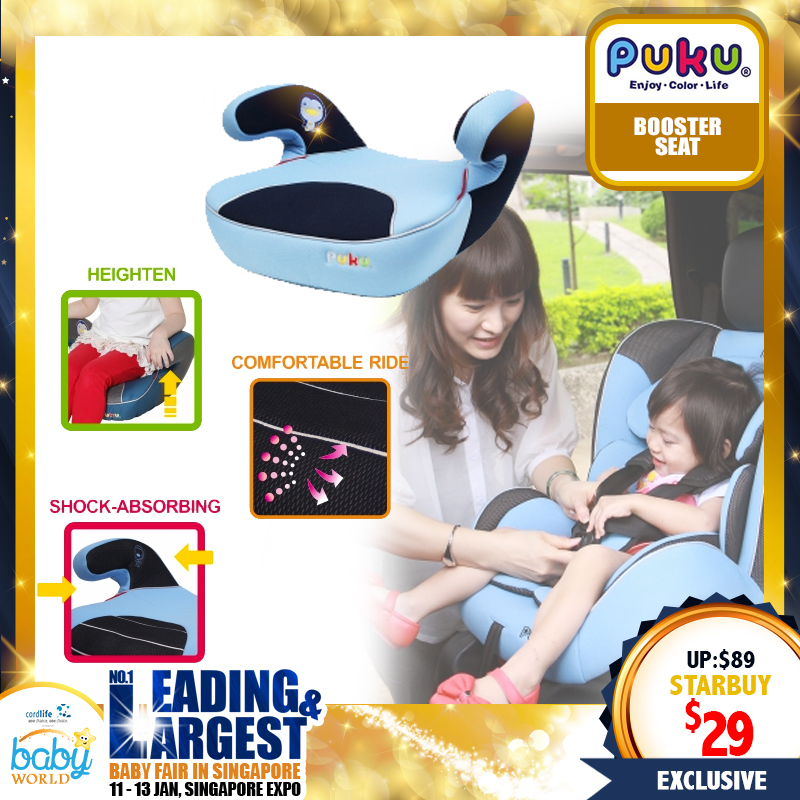 PUKU Booster Seat (67 Percent OFF)