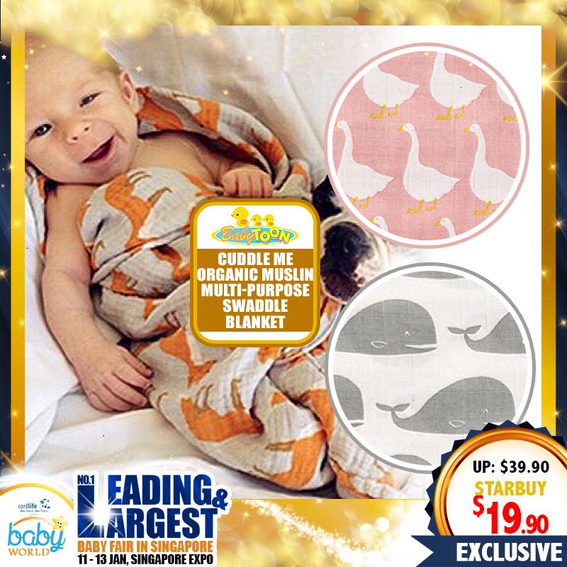 Babytoon Cuddle Me Organic Muslin Multipurpose Swaddle Blanket