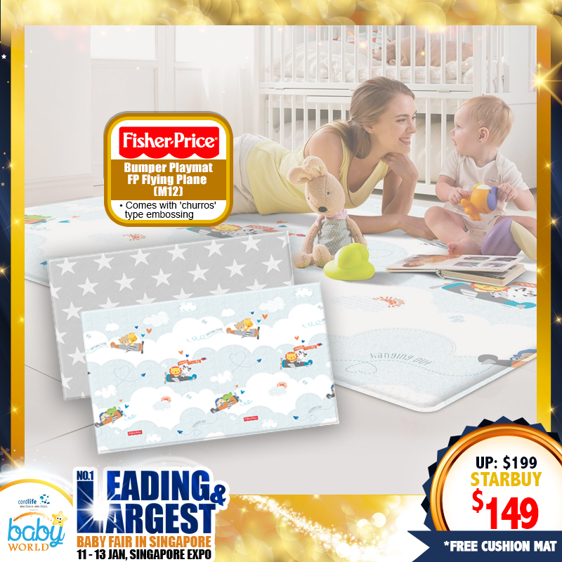Fisher Price Bumper Playmat - Flying Plane (M12) *ADDITIONAL FREE Gift for EARLY BIRD SPECIAL!