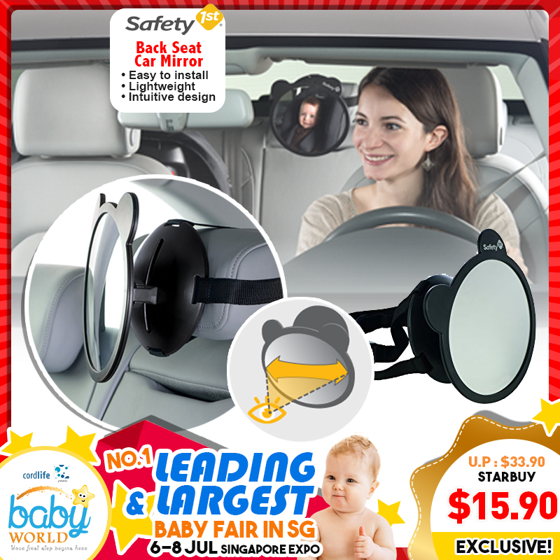 Safety 1st Back Seat Car Mirror