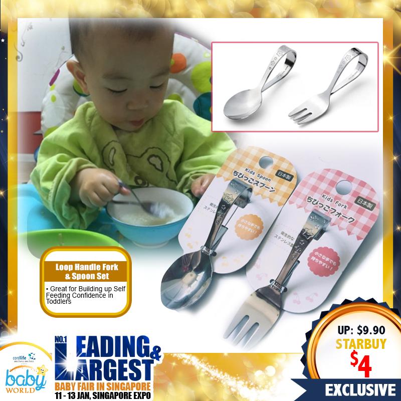 Mummykidz Loop Handle Fork & Spoon Set