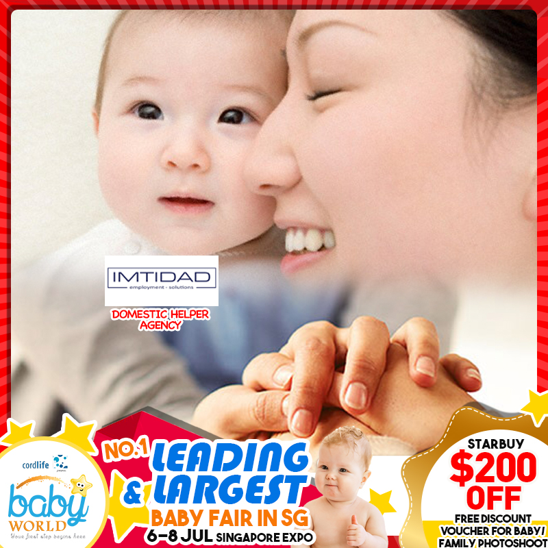 NEW LAUNCH!! IMTIDAD MOM RECOMMENDED Domestic Helper Agency
