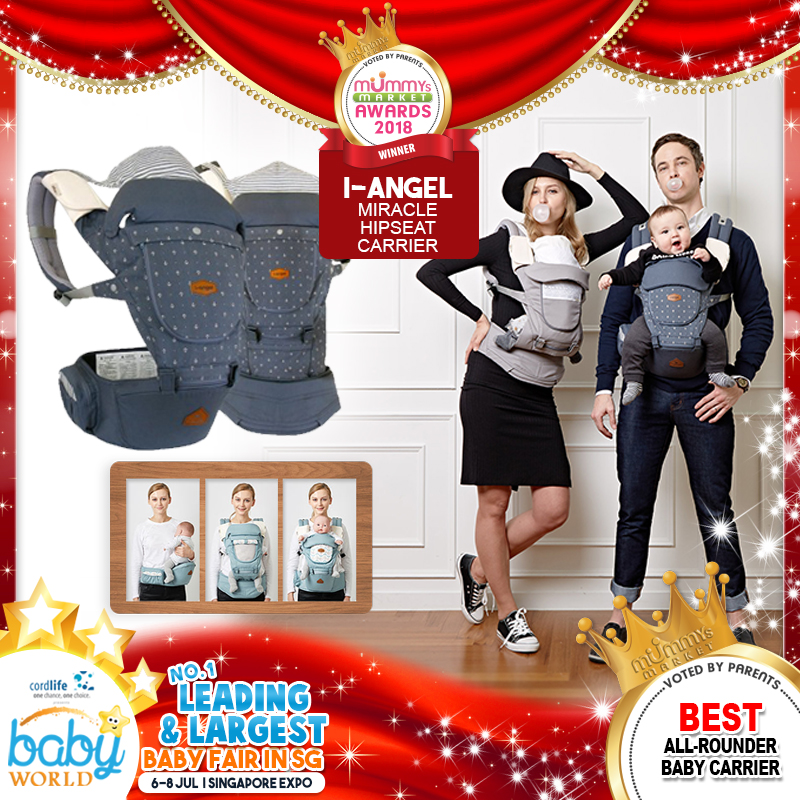 I-ANGEL - Best All-Rounder Baby Carrier
