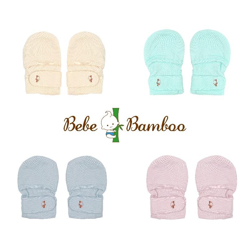 Bebe Bamboo Adjustable Bamboo Mittens (Bundle of 4!!)