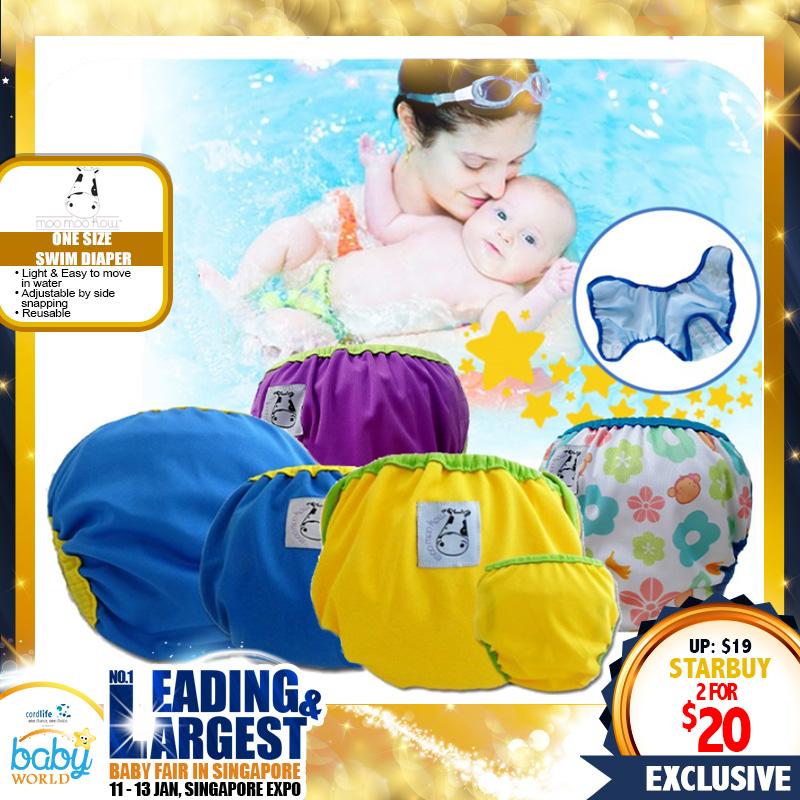 Moo Moo Kow One Size Swim Diaper (Bundle of 2)