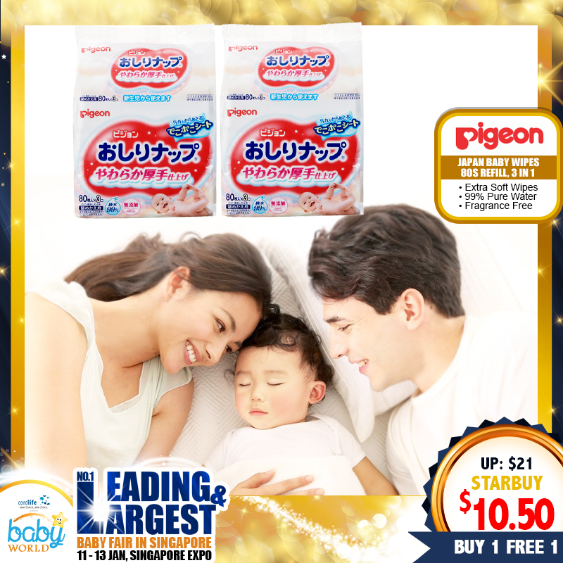 Pigeon Baby Wipes 80s Refill, 3-In-1 (Buy 1 Free 1) + Free Box with 6 packs purchased