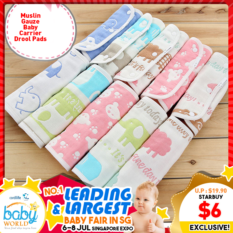 MummyKidz Muslin Gauze Baby Carrier Drool Pads (*Additional Discount for Early Bird Specials)