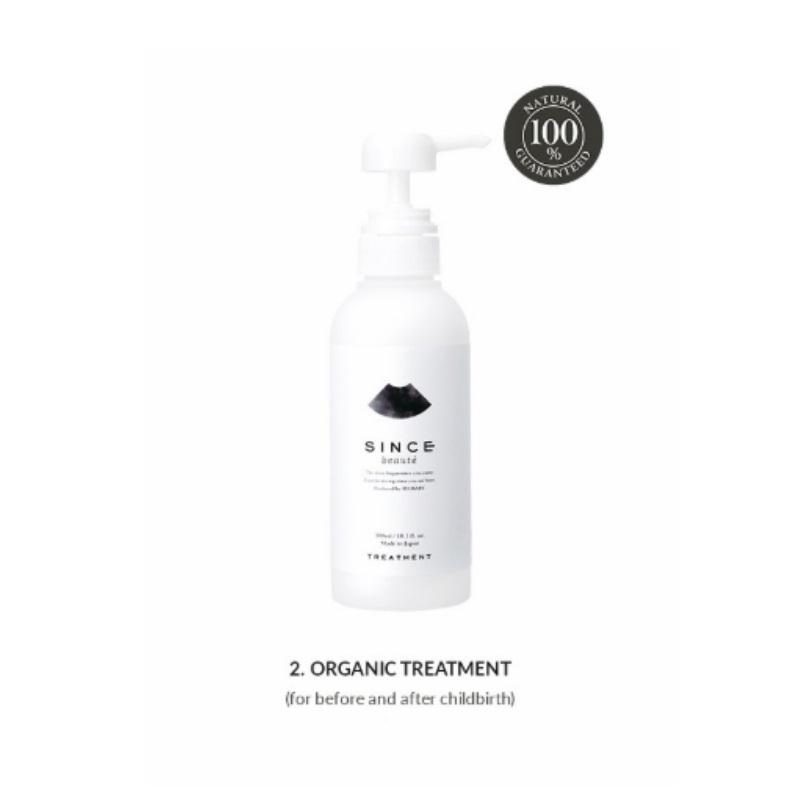 SINCE Beauté Treatment (300ml) - 40 PERCENT OFF
