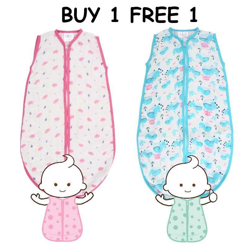 Bebe Bamboo Sleeping Bag (BUY 1 FREE 1)